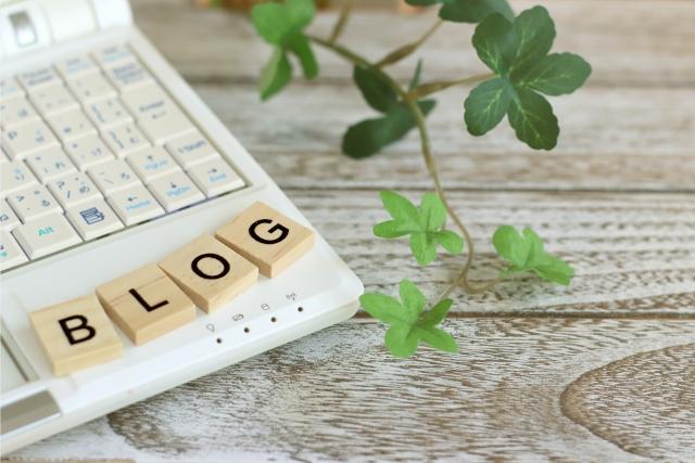 ブログを仕事にする方法!ブログに書けることが無い人の運営方法!