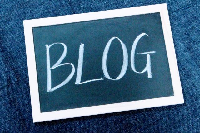 ブログと日記の違い!一番良いのは『役に立つ日記』を書くこと!